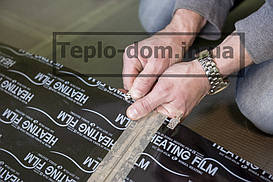 Термопленка HEATING FILM  32