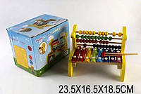 Деревянный ксилофон-счеты 338-20