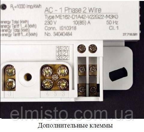 Дополнительные клеммные колодки счетчика МЕ162