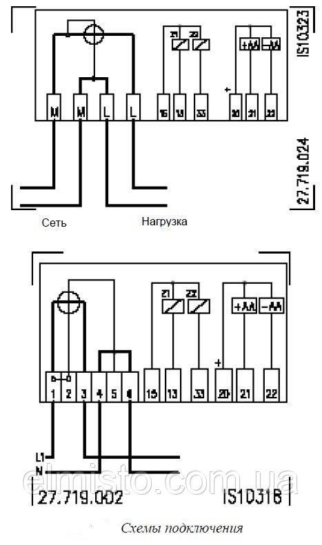 Подключение счетчиков электроэнергии Iskra ME162