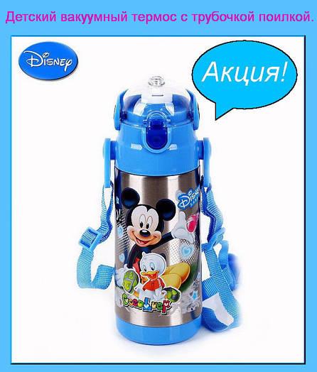 Термос zk g 603 350ml. Blue (50).Детский вакуумный термос с трубочкой поилкой.!Акция