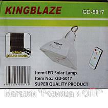 Светодиодная лампа фонарь GDlite GD-5017, фото 3