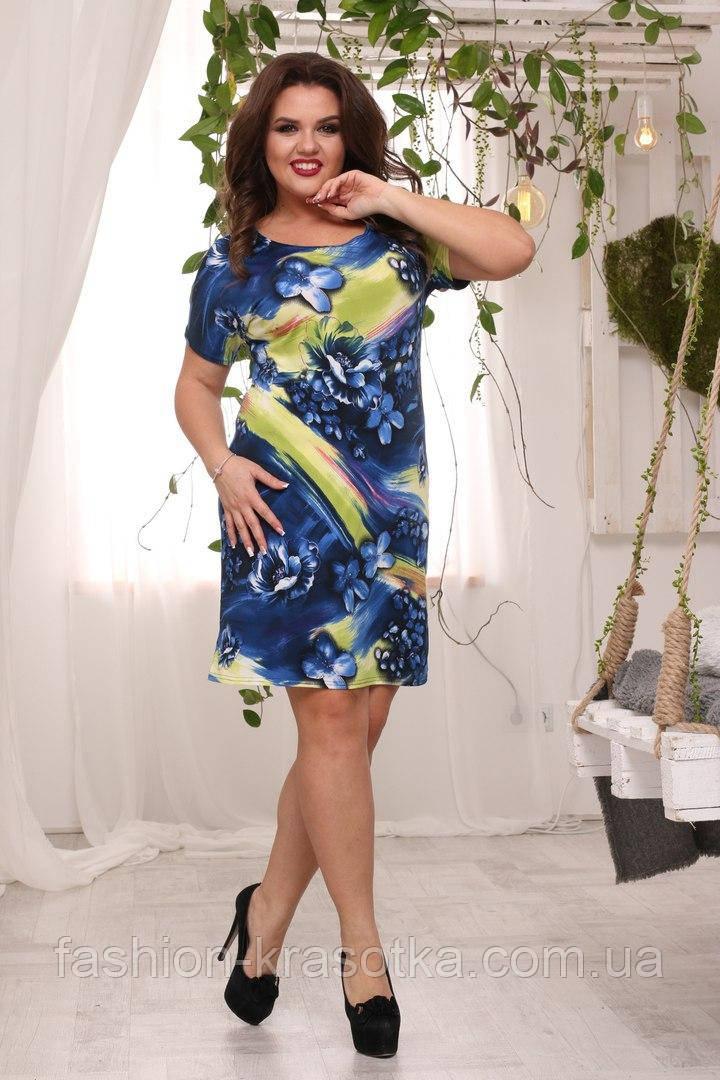 Нарядное женское платье ,модель АНР 319 в разных расцветках