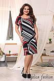 Нарядное женское платье ,модель АНР 319 в разных расцветках , фото 2
