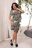 Нарядное женское платье ,модель АНР 319 в разных расцветках , фото 3