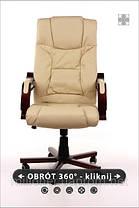 Кресло офисное Prezydent Calviano, фото 2