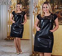 Платье с карманами №735.1