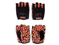 MEX Nutrition Женские Перчатки Flexi Gloves Orange