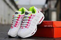 Кроссовки nike air max 95 женские белые с розовым
