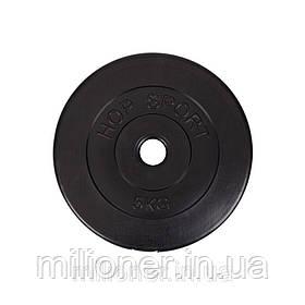 Диск для гантелей и штанг 5 кг битумный блины Hop-Sport