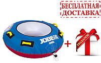 Одноместный водный аттракцион Jobe Rumble P1