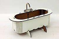 Ванна для кукол HH-7