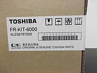 Ремкомплект Toshiba FR-KIT-6000 6LE06757000 для e-studio 520/600/720/850/523/603/723/853