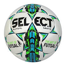 Мячи футзал Select