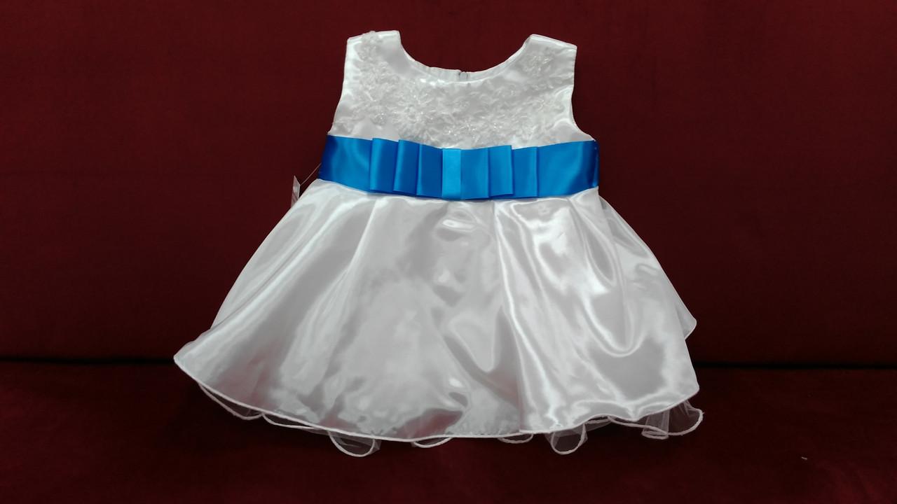 Нарядное детское платье на 6 месяцев-годик