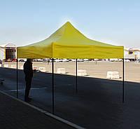 Шатер раздвижной 3х3, палатка гармошка., фото 1