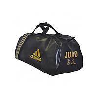 Сумка для дзюдо Adidas SUPER SPORT BAG-JUDO PU