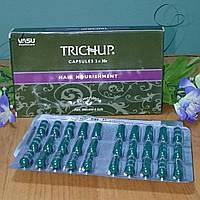 """Травяные капсулы для роста волос """"Тричуп"""", 60 кап., производитель """"Васу"""""""