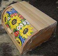 Хлібниці дерев`яні розмальовані -  Соняшник .