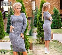Платье д312