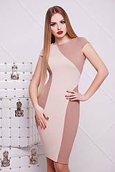 Бежевое женское платье приталенное