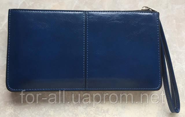 Купить стильный женский клатч синего цвета в интернет-магазине Модная покупка
