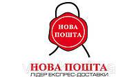 """Изменения тарифов компании """"Нова Пошта"""""""