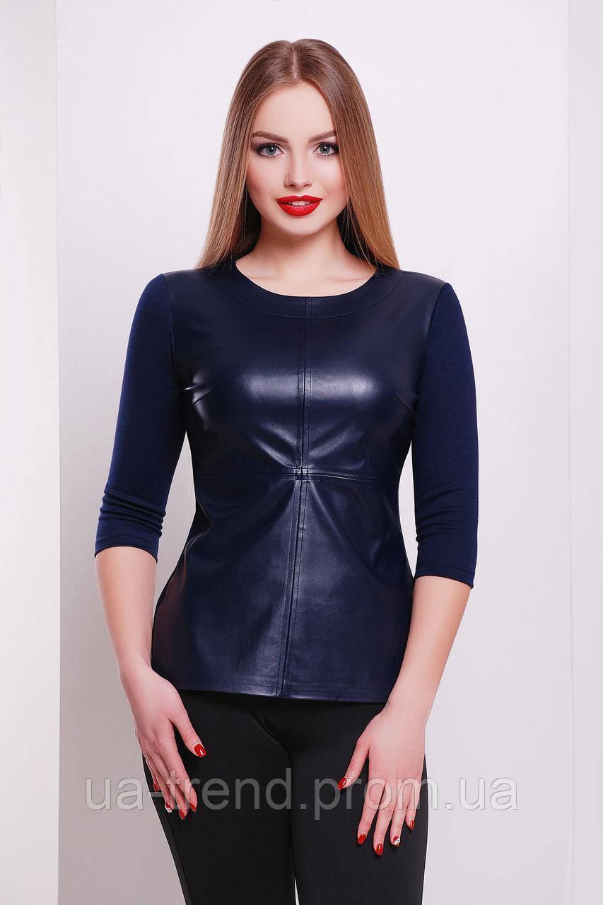 Женская синяя кофта из кожзама