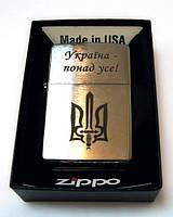 """Зажигалка ZIPPO 200-UA-01 с гербом Украины """"Тризуб"""" в подарок патриоту"""