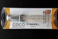 "Парфюм миниатюра на блистере Chanel ""Coco Mademoiselle"" 20 мл для женщин"