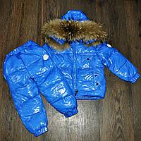 Комбинезон раздельный пуховый зимний детский, фото 1