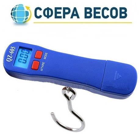 Весы электронные ручные QZ-605 (50 кг), фото 2