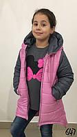 Куртка детская 647 /ММ
