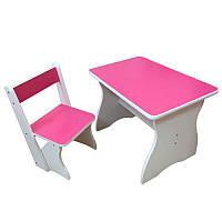 Столик MV-504-1 дерев'яний, 1 стульчик, рожевий