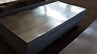 Лист стальной г\к 5мм