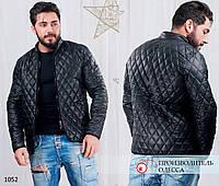 Куртка 1052 /р60