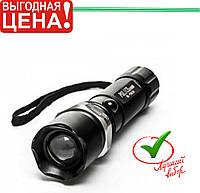 Тактический фонарь Police BL-А17-Т6