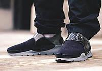 Кроссовки мужские найк Nike Sock Dart Dark Blue сокдарт