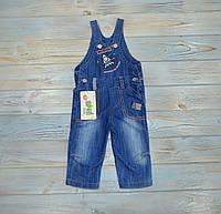 Комбинезон детский 80 см (80, 86 см) на мальчика  Sani kids, Турция, джинсовый