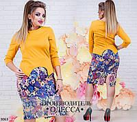 Платье 3063 /р63