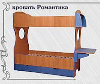 """Кровать двухярусная, односпальная """"Романтика"""" ДСП без лестницы"""