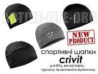 Спортивна шапка CRIVIT - для бігу, велоспорту, туризму та активного відпочинку