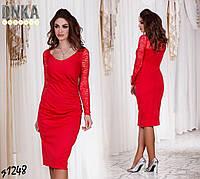 Платье д1248