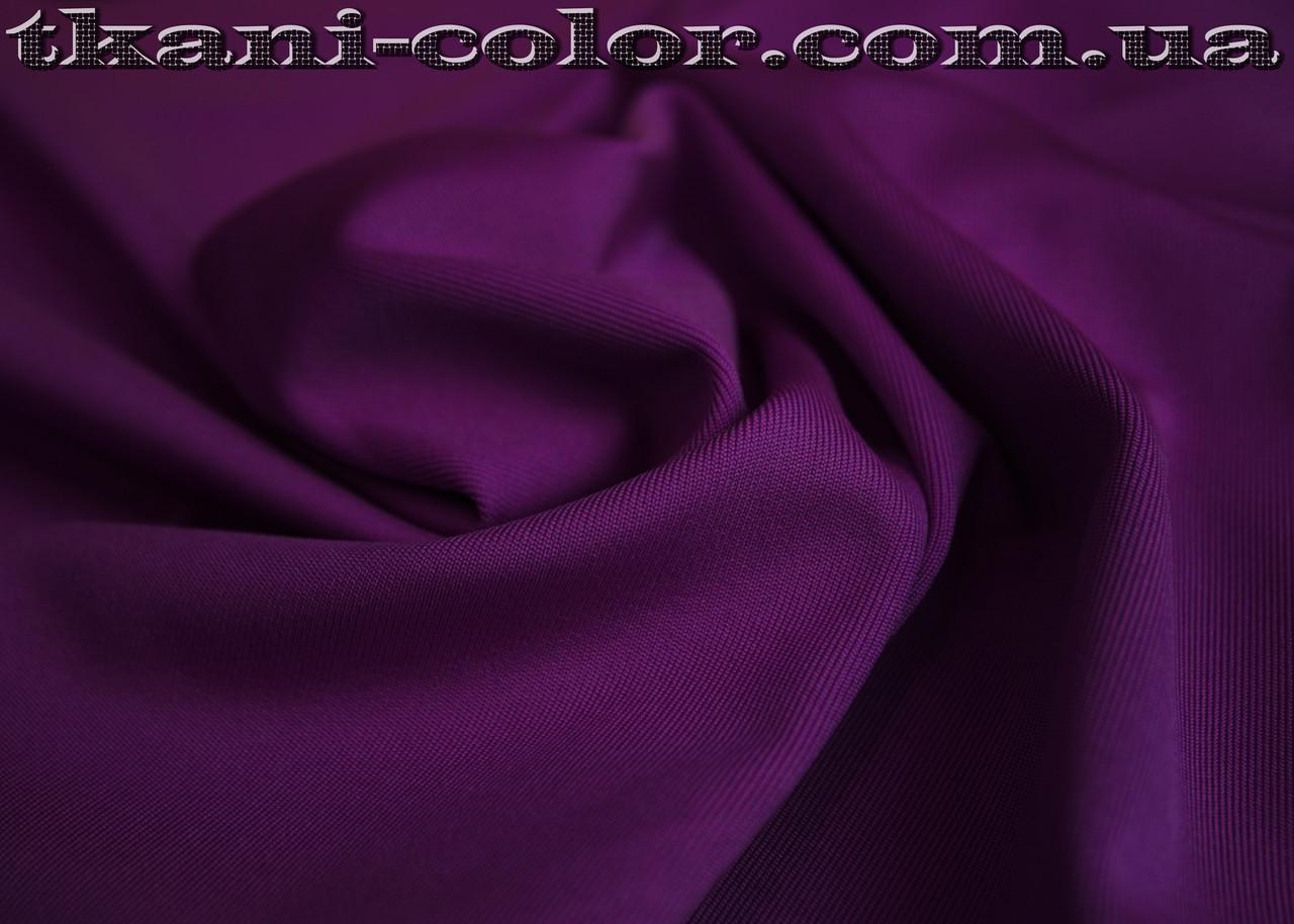 Микродайвинг трикотаж фиолетовый