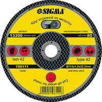 Круг отрезной по металлу Sigma O115*1.6мм (1941231)