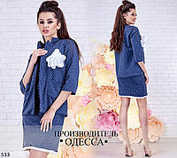 Двойка платье+пиджак 533 /р53