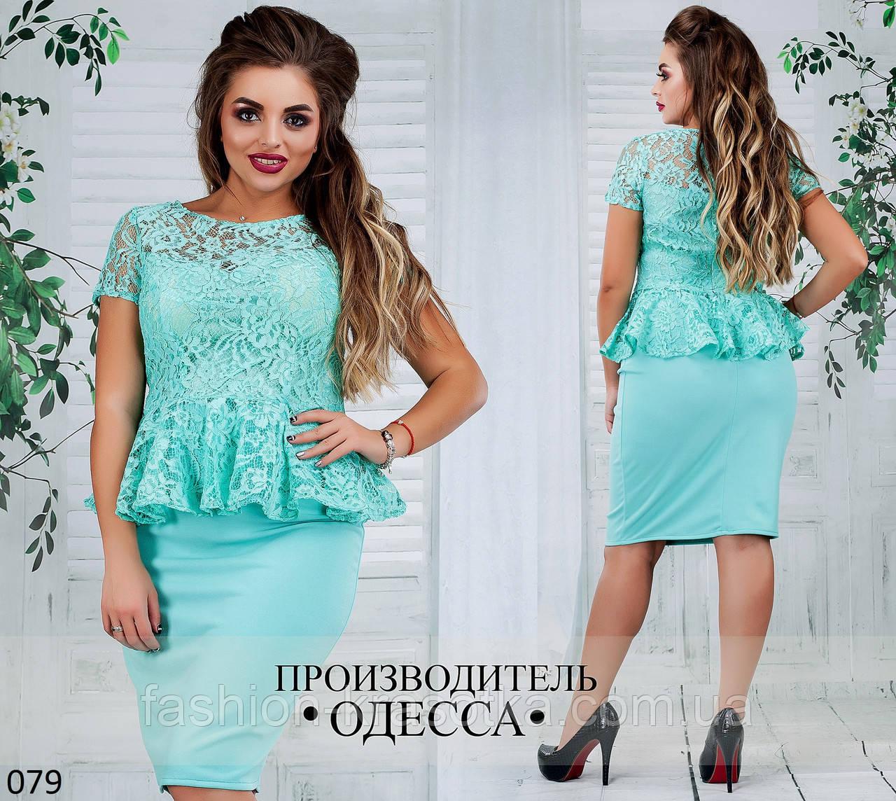 e6d78448913 Костюм женский блуза и юбка