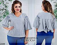 Блуза норма+батал 2348 /Фл