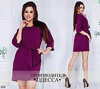 Платье 105 /р66