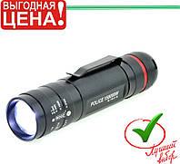Тактический фонарик Police BL- T613-T6, фото 1